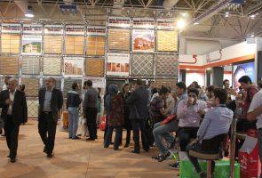 پانزدهمین نمایشگاه بین المللی صنعت ساختمان تهران به کار خود پایان داد