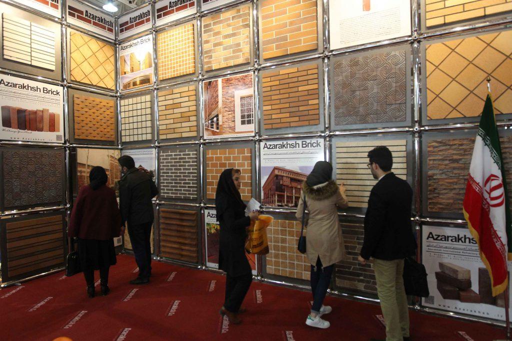 آذرخش در نمایشگاه بیلدکس