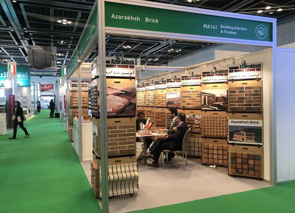 گفت و گو آقای محمد سیفی با مجله عصر ساختمان در نمایشگاه Big5 دبی