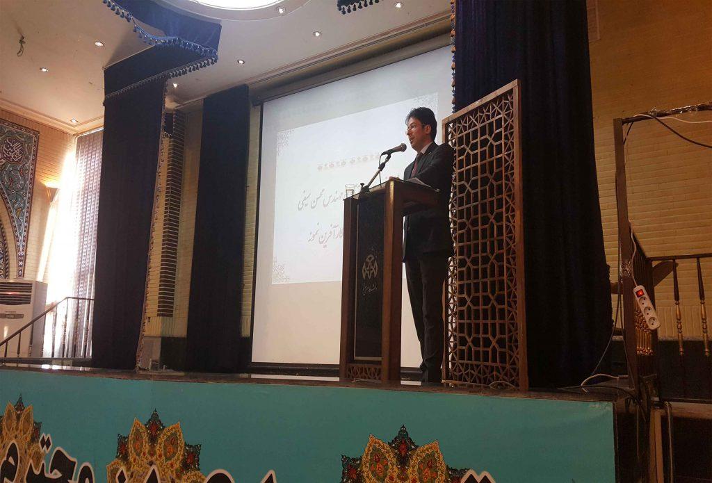 حضور ریاست محترم هلدینگ بین المللی آذرخش در دانشگاه صنعتی قم