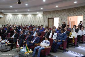 گردهمایی سالانه مدیران و مسئولان گروه بین المللی آذرخش