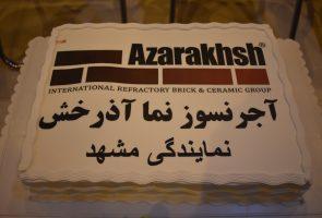 افتتاحیه نمایندگی گروه بین المللی آذرخش در مشهد