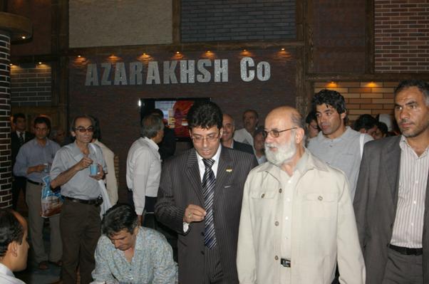 مراسم اختتامیه نخستین همایش ملی معماری و شهرسازی ایرانی