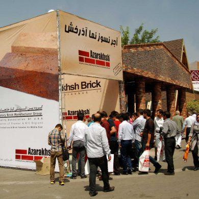 چهاردهمین نمایشگاه صنعت ساختمان تهران 1393