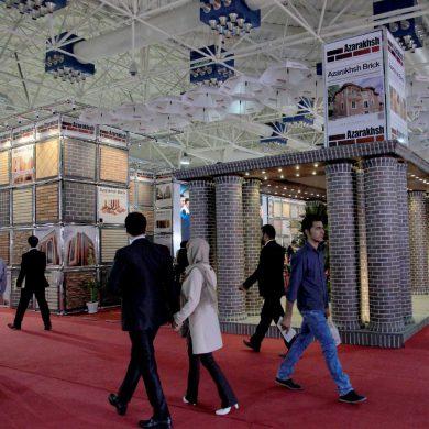 شانزدهمین نمایشگاه صنعت ساختمان تهران 1395