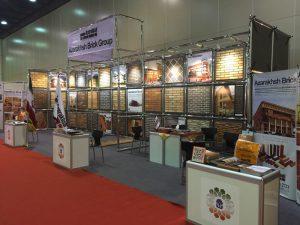 نمایشگاه اختصاصی جمهوری اسلامی ایران در قطر 1393