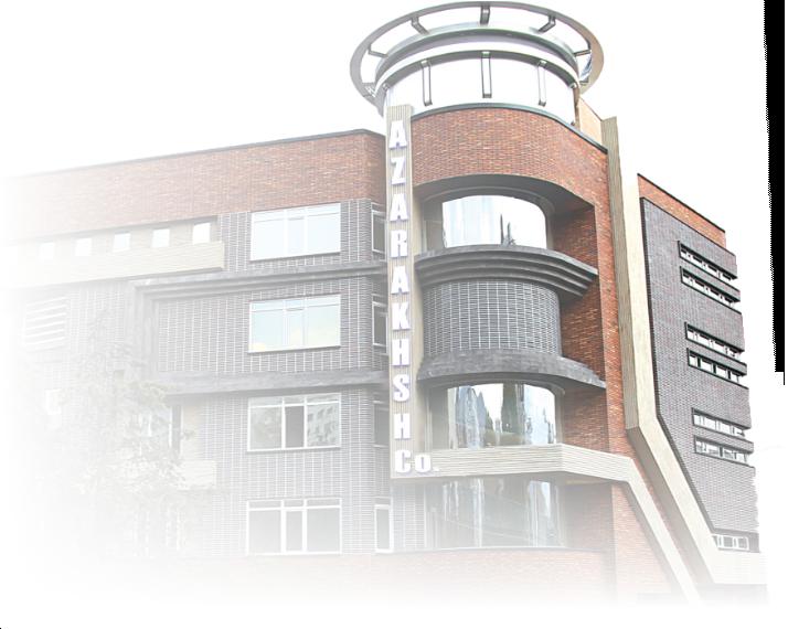 دفتر مرکزی آجر نسوز نما آذرخش