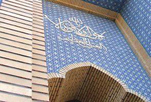 ساماندهی طراحی مساجد و ساختمانهای شهرداری تهران و اصلاح نماسازی ابنیه در تهران