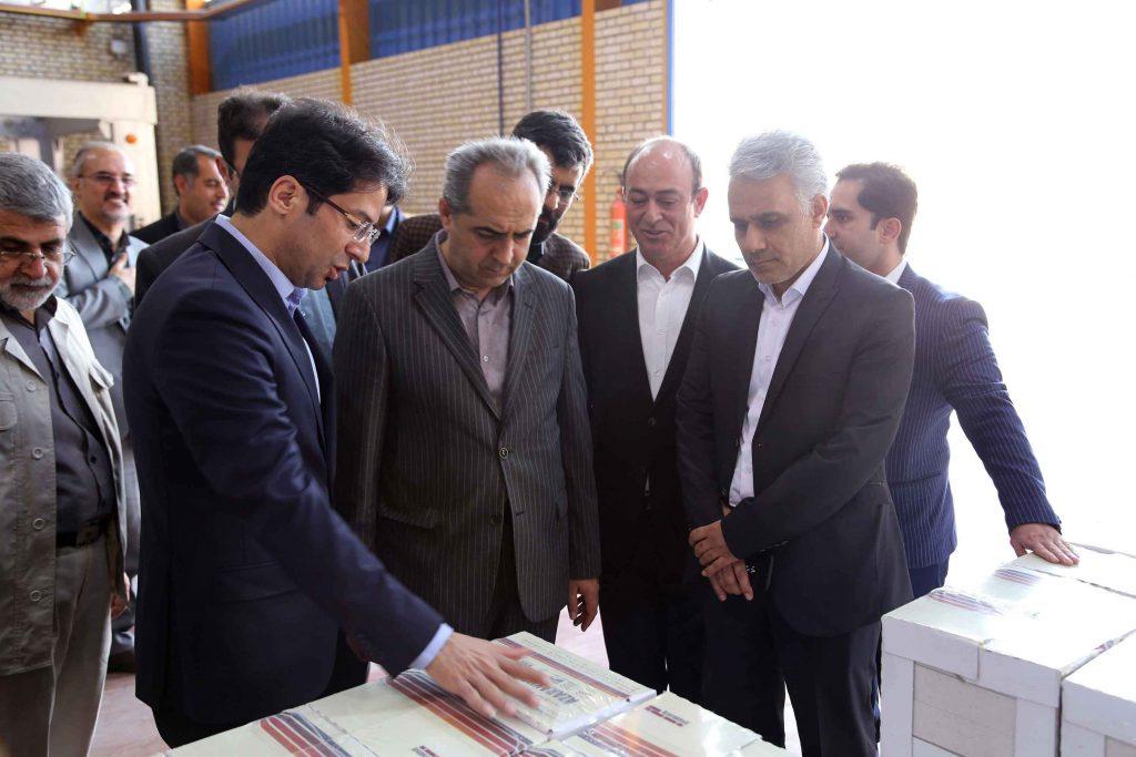آذرخش میزبان شورای معادن استان قم شد