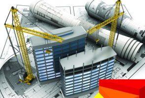 هجدهمین نمایشگاه بین المللی صنعت ساختمان سیستم های سرمایشی و گرمایشی