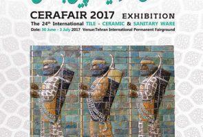 آذرخش در بیست و چهارمین نمایشگاه بین المللی کاشی، سرامیک و چینی بهداشتی تهران
