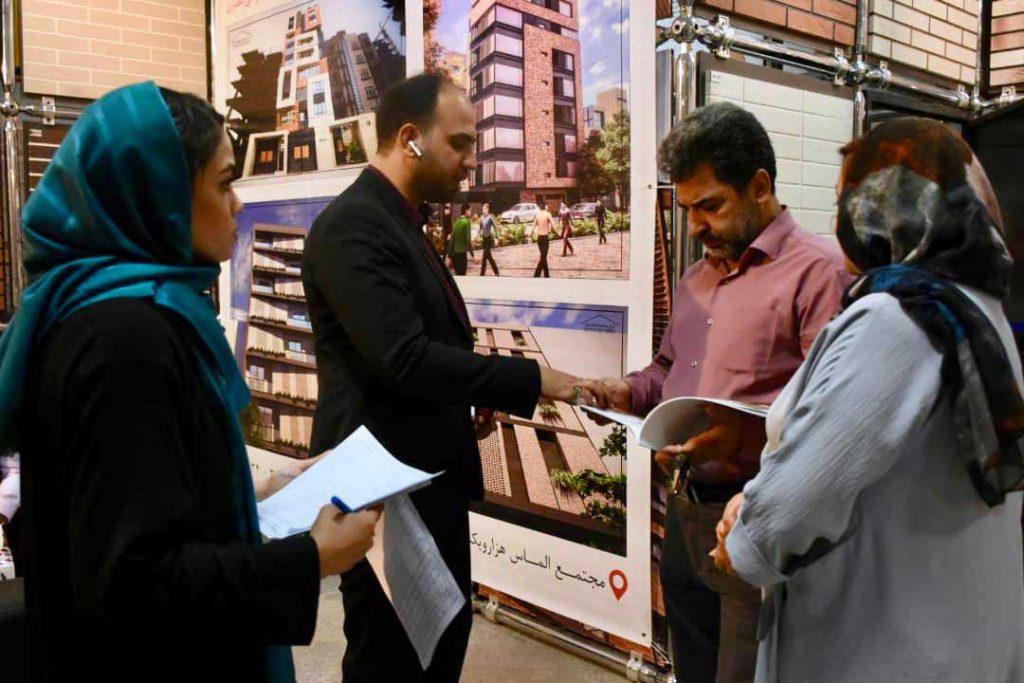 هفدهمین نمایشگاه بین المللی صنعت ساختمان کرمان از 5 الی 9 شهریور ماه 1398 با حضور گروه بین المللی کارخانجات آذرخش برگزار گردید