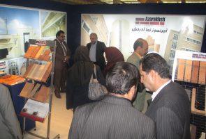 چهارمین نمایشگاه بین المللی راه و شهرسازی