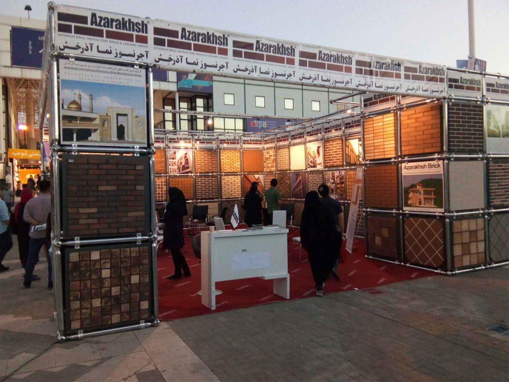 آذرخش غرفه نمونه نمایشگاه صنعت ساختمان مشهد شد