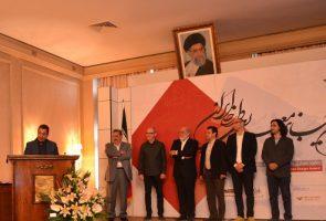 مراسم اختتامیه و اهداء جوایز ششمین جایزه معماری داخلی ایران