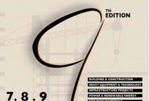 نهمین نمایشگاه صنعت ساختمان کشور عمان