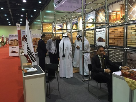 اختتامیه سیزدهمین نمایشگاه بین المللی صنعت ساختمان تهران 1392