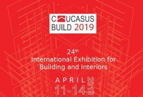 بیست و چهارمین نمایشگاه ساختمان تفلیس گرجستان