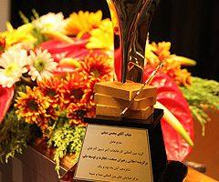 اهدای تندیس اجلاس رهبران صنعت و تجارت ایران به آقای مهندس محسن سیفی