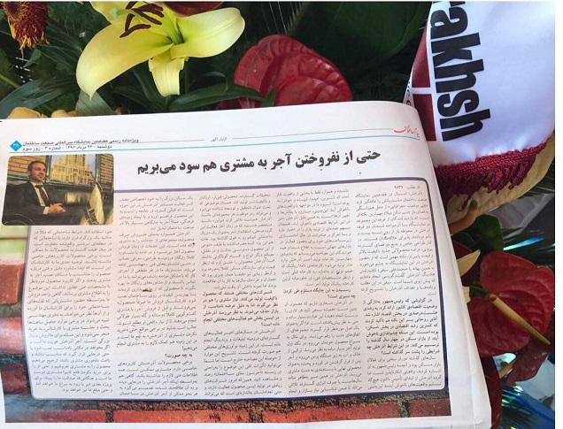 گفت و گو رسانه پیام ساختمان با محمد علی سیفی نایب رئیس هلدینگ بین المللی آذرخش