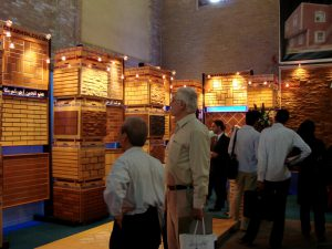 هشتمین نمایشگاه بین المللی صنعت ساختمان تهران 1387