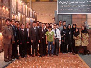 نهمین نمایشگاه بین المللی صنعت ساختمان تهران 1388