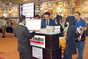 چهاردهمین نمایشگاه بین المللی صنعت ساختمان تهران 1393