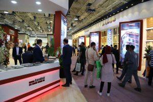 هجدهمین نمایشگاه بین المللی صنعت ساختمان تهران 1397