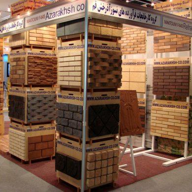نمایشگاه بین المللی Big 5 دبی 2006