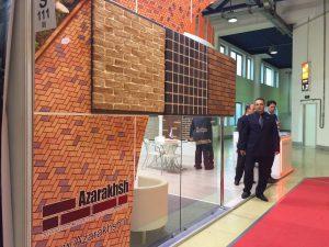 نمایشگاه صنعت ساختمان روسیه 2016