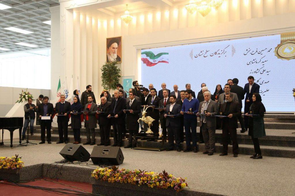 تجلیل از نایب رئیس گروه بین المللی آذرخش در هشتمین جشنواره ملی تلاشگران کشور