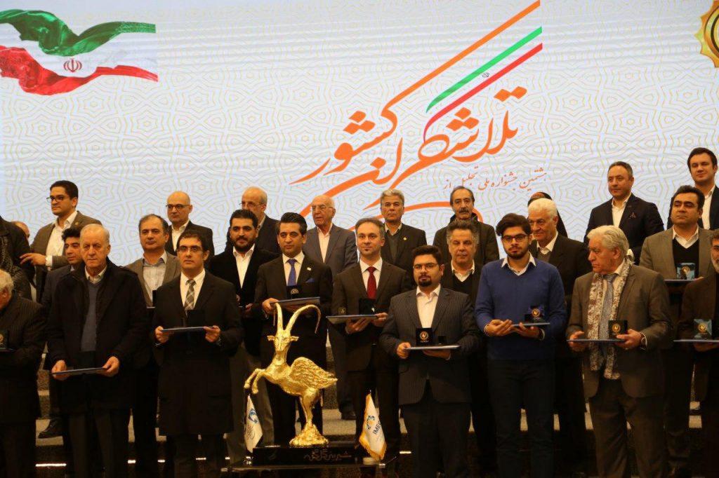 تجلیل از نایب رئیس گروه بین المللی آذرخش در هشتمین جشنواره ملی تلاشگران کشور در مرکز همایش های بازار بزرگ ایران