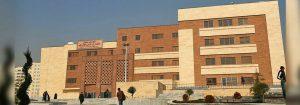 پروژه اجرای آجرنما ساختمان دانشگاه علامه طباطبایی - تهران