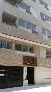 پروژه اجرای آجرنما ساختمان قیطران - اصفهان