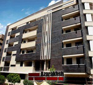 پروژه اجرای نما آجرنسوز ساختمان زاگرس - اصفهان