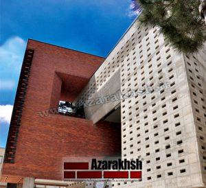 پروژه اجرا آجرنسوز نما ساختمان نظام مهندسی - قزوین