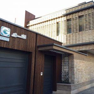 پروژه اجرای نما آجری ساختمان گلنور - اصفهان پل فردوسی