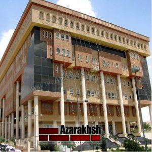 پروژه نما آجری ساختمان شهرداری - سلیمانیه عراق