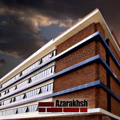 پروژه اجرای آجرنسوزنما ساختمان جهاد دانشگاهی - کرمانشاه