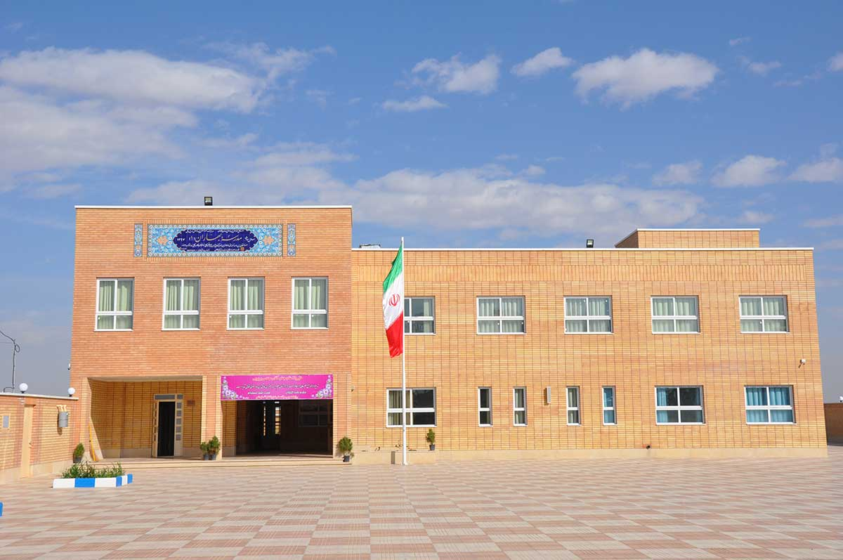 مشخصات فنی توسعه و تجهیز مدارس