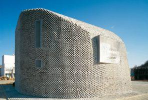معماری دیجیتال، معماری پارامتریک و خانه پیکسلی